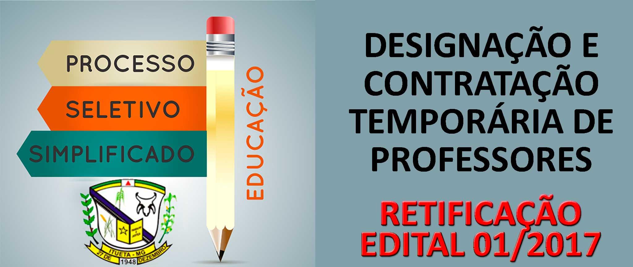 Clique para baixar o Edital em PDF.